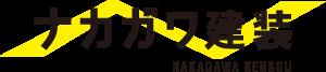新潟県三条市にある外壁塗装、住宅リフォームならナカガワ(中川)建装